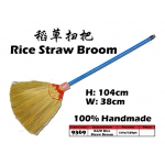 Broom / Brush