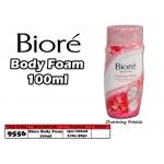 Biore Body Foam