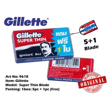9618 Gillette Super Thin Razor Blade