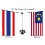Desktop Flag