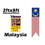 60cm X 240cm Flag