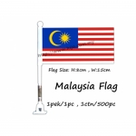 8cm X 15cm Spring Flag