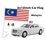 15cm X 30cm Car Flag