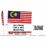 30cm X 60cm Hand Flag
