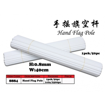 8884 Hand Flag Pole