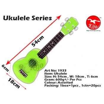 1933 Ukulele - GREEN