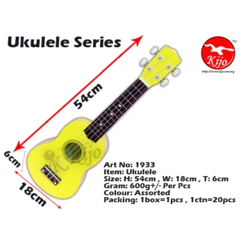 1933 Ukulele - YELLOW