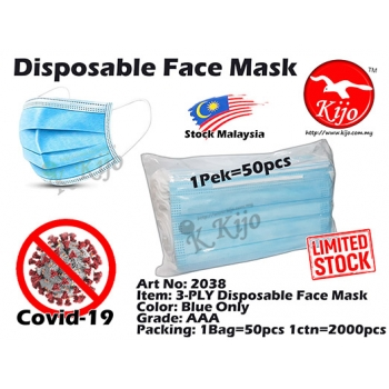 2038 3-PLY Disposable Face Mask