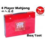 1962 4 Player White Mahjong