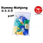 2008 Crystal Gold Rummy Mahjong