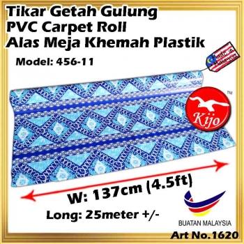 Tikar Getah Gulung / PVC Carpet Roll / Alas Meja Khemah Plastik 1620 456-11