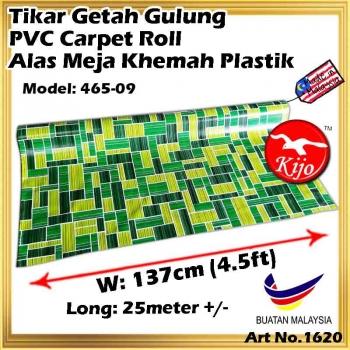 Tikar Getah Gulung / PVC Carpet Roll / Alas Meja Khemah Plastik 1620 465-09