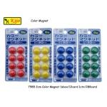 Magnetic (Super Strong Magnet,Magnet Set,Whiteboard Magnet)