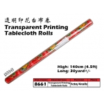 Tablecloth Rolls Transparent Printing