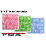 QH10 KIJO 8'' X 8'' Handkerchief